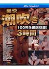 Kirari 43 - Blu-ray Disc