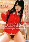 Gold Angel 25: Tsuna Kimura