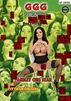 Ashley Cum Star: Die Tittenkönigin