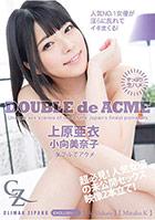 Double De Acme