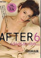 After 6: Mayumi Hamada