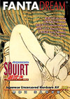 Japanese Squirt 4
