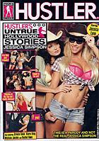Hustler\'s Untrue Hollywood Stories: Jessica Simpson