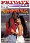 Film - The Kissing Fields