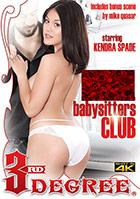 Anal Babysitters Club