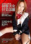 Red Hot Jam 36 - High School Girls Club
