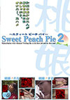 Sweet Peach Pie 2