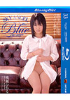 Skyangel Blue 33 - Blu-ray Disc