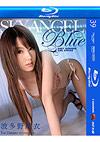 Skyangel Blue 39 - Blu-ray Disc