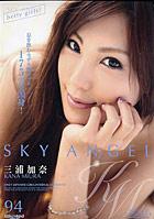 Sky Angel 94: Kana Miura