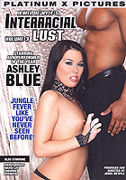 Interracial Lust 3