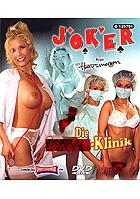 Gina Wild - Joker: Die Sperma Klinik
