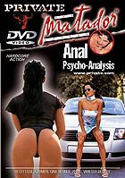 Private Matador Series - Anal Psycho-Analysis
