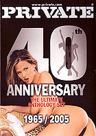 Private - 40th Anniversary - The Ultimate Anthology Set1965-2005