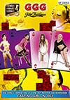 Casting Girls 53