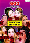 Bukkake Best Of 76