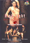High Light by Marc Dorcel