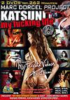 Katsuni - My Fucking Life - 2 DVD-Set