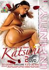 Very Best Of Katsuni - 2 Disc Set