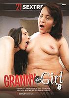 Granny Meets Girl 8
