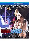 Porn Hard Art - Blu-ray Disc