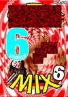 Sex-Mix 6 - 6 Stunden