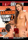 Brasil TrannyTrash