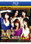 Max Gals Deluxe - Blu-ray Disc