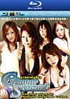 Glamor Sensual - Blu-ray Disc