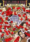 Feeding Frenzy 7- 2 Disc Set
