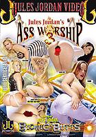 Ass Worship 3