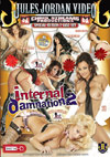 Internal Damnation 2 - Special Edition 2 Disc Set