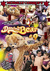 Dancing Bear 9