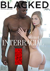My First Interracial 5