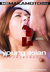 Young Asian Cocksuckers