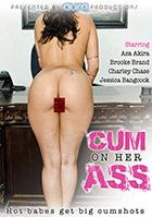 Cum On Her Ass