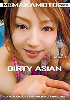 Dirty Asian Desires