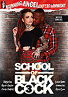 School Of Black Cock 3