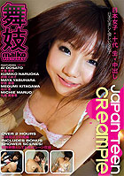 Japan Teen Creampie