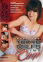 Tokyo MILFs Eating Cum