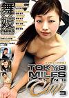 Tokyo MILFs Eating Cum 3