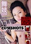 Japanese Cumshots