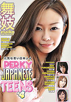 Perky Japanee Teens 4