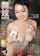 Japan Teen Innocence 8