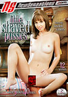 Little Shaved Pussies - 2 Disc Set