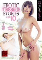 Erotic Massage Stories 10