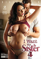 I Want My Sister 4