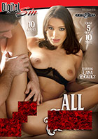 All Anal - 2 Disc Set