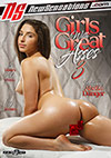 Girls With Great Asses 3 - 2 Disc Set