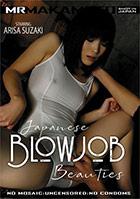 Japanese Blowjob Beauties